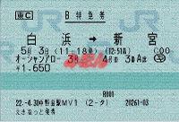 R220503_jrw_oceanarrow3_2_2