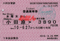 R220627_oda_jre_3890chikuranakanojo