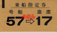 R220503_kmn_shitei_1
