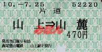 R220725_tak_lift_3_2