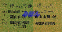 R220808_nok_sanchou_oufuku1