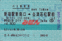 R220911_jbk_yumekaidouaizu21