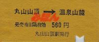 R220912_kin_maruyama_1