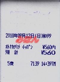 R220912_kin_onsen