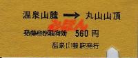 R220912_kin_onsen_1