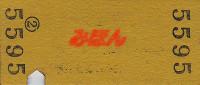 R220912_kin_onsen_2