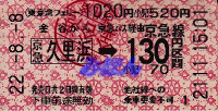 R220808_twf_kqb_keq_renraku