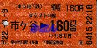 R220809_met_160_norikaemadoguchi_jr