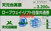 R221011_tng_oufuku