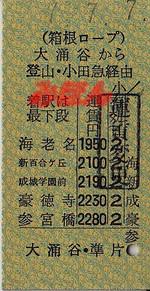R221003_har_hak_oda_renraku_haisats