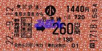 R220912_tob_yag_aiz_renraku