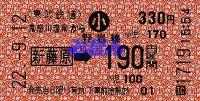 R220912_tob_yag_renraku
