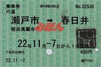 R221107_aik_jrc_renraku