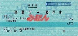 R221107_aik_mars_2