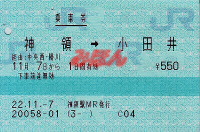 R221107_jrc_tkj_renraku