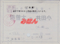 R221107_tkj_jrc_renraku_2