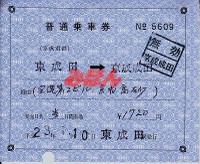 R230110_kes_hokata_1