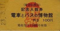 230311_toj_denbas_in_a1
