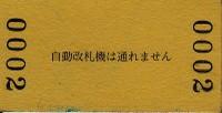 230311_toj_denbas_in_a2