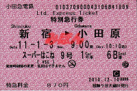R230103_oda_shakone9_2
