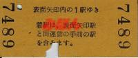 R230206_nag_matsushiro_yashiro_2