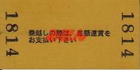 R230206_ued_yokado_2