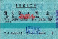R230503_jrc_sakura549_shinomi_4