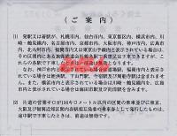 R230503_tos_hokata_2