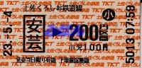 R230504_tos_aki_jihan