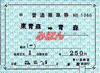 R231009_aoi_hokata_1