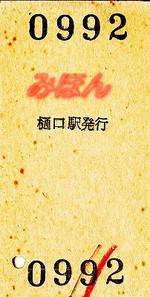 R230925_chi_higuchi_junkata_2