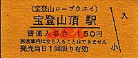 R230925_hod_sanchou_in_1