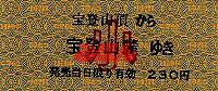 R230925_hod_sanchou_ko_1
