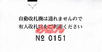 R230925_seb_ohanabatake_510_2