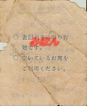 030123_oda_asagiri_honatsu2