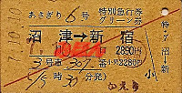 R071010_oda_asagiri6