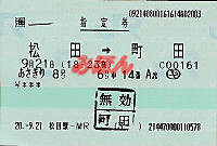 R200921_jrc_asagiri8matsuda1
