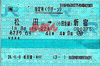 R240108_oda_asagiri6g_matsudamars