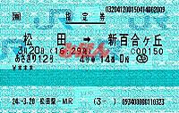 R240320_oda_asagiri12_shinomi_mars_