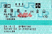 R240402_jrc_kanayama