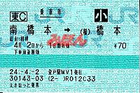 R240402_jre_hashimoto