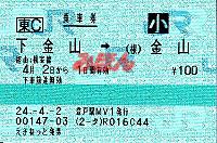 R240402_jrh_kanayama