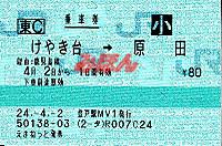 R240402_jrk_haruda