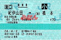 R240402_jrw_hashimoto