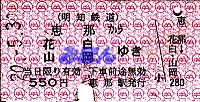 R231106_ake_haisatsu_1