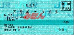 R231106_jrc_kokokei