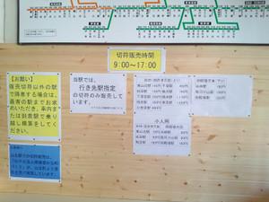 Img_20120527_145453