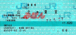 R240527_jrc_yamakitatokyo_2