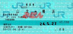 R240527_jrc_yamakitayokohama