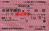 R231113_rinji81_metromomiji_2